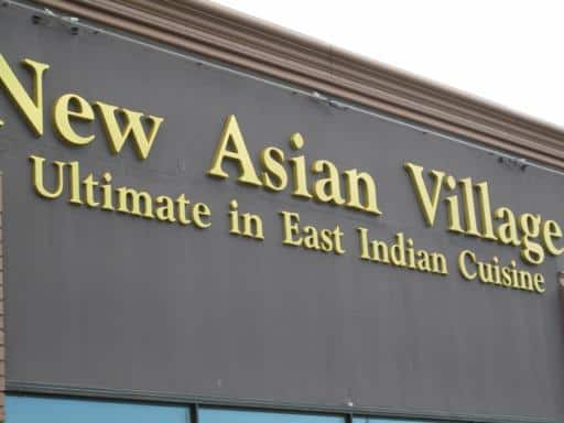 The New Asian Village Restaurant Display Name