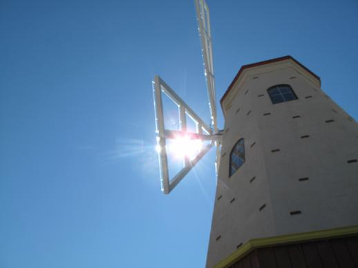 look up shot of Windmill