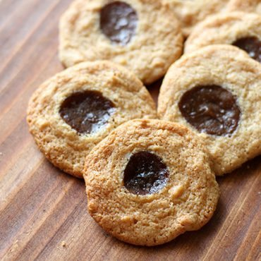 applecaramelcakemixcookies1